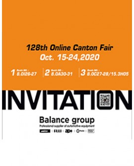 128th Canton Fair Invitation From Balance