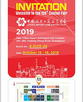 The 126th Canton Fair Invitation From Balance